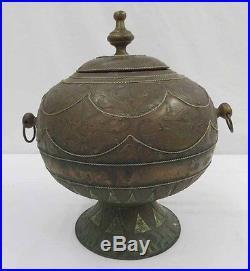 Antique Brass Turkish Pot