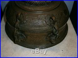 Antique C. 1850 Mughal Indian Chapati Pan Dan Betel Box Museum Example Islamic