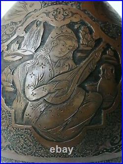 Antique C19th Islamic Persian Qajar Copper Fine Hand Engraved & Signed Pot Vase