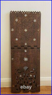 Antique C19th wood Syrien Carved Inlaid Mother Of Pearl Quran, Koran Stand