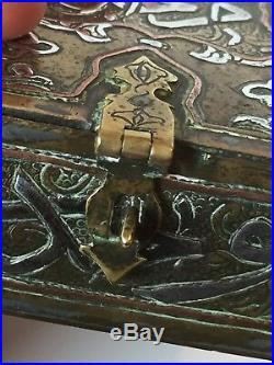 Antique Cairoware Persian Islamic Arabic Mamluk Brass Box Chest Copper & Silver