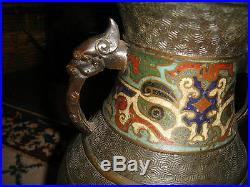 Antique Chinese, Japanese, Middle Eastern Table Lamp-Cloisonne Style-Detailed
