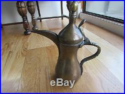 Antique Dallah Islamic Arabic Copper Brass Coffee Qawha Pot 12 Arabia