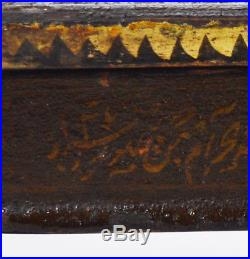 Antique Dated 1270 Qajar Set Of Scales Lacquered Jewellers Box Arabic Islamic