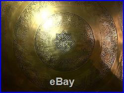 Antique Detailed Metal Middle Eastern Arabic Islamic Brass Tray Beautiful