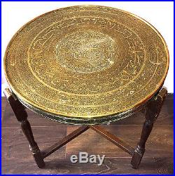 Antique Detailed Metal Middle Eastern Folding Table/Doublesided Boardgame Felt