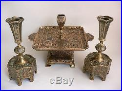 Antique Early 20th C Persian Engraved Brass Candlesticks