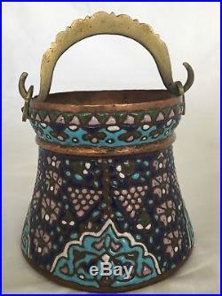 Antique Enamel Copper Brass Pot19th Century Islamic Syria Damascus Cuerda Seca