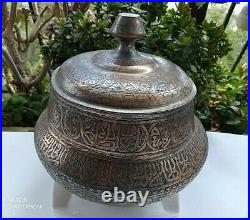 Antique Engraved Middle Eastern Persian /islamic/ Copper Pot. Saucepan. With Lid