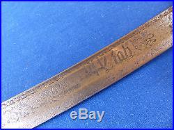 Antique Ethiopian gurade sabre (sword) 19th Menelik II period