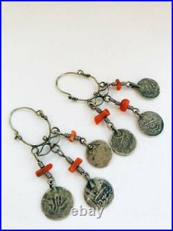 Antique Ethnic Bedouin Yemen Silver Brass Coins & Coral Handmade Earrings 10 gr
