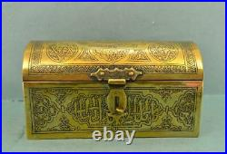 Antique Fine Islamic brass box with Arabic calligraphy inlaid Timber lining
