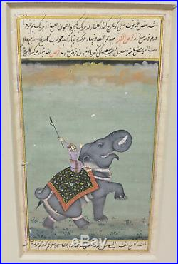 Antique Fine Persian Middle Eastern Indian Miniature Elephant Painting Book