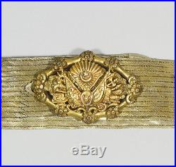 Antique Gilt Silver Belt Buckle Gold Coat Of Arms Of Ottoman Empire Turkish