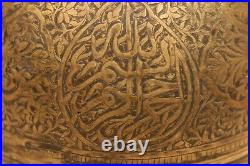 Antique Handmade Museum huge Islamic Arabic Kashan Brass Pitcher JAR