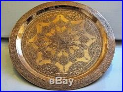 Antique Heavy Copper Chased Engraved Large Tray