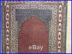 Antique Indian Machilipatnam Silk Kalamkari Wall Prayer Panel
