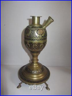 Antique Indian Mughal Brass Coco Shell Hookah Base