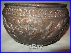 Antique Indian Mughal Copper Chased Raised Large Bowl
