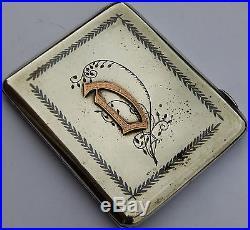 Antique Iraqi Islamic Solid Silver, Gold & Niello Cigarette Case c1920 signed