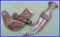 Antique Islamic Arab Jambiya Dagger in Sheath. Silver Mounts. Omani