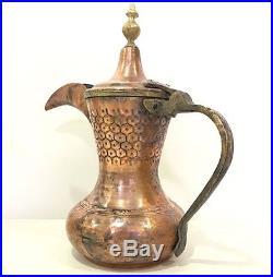 Antique Islamic Arabic Coffee Pot Set Of 5 Dallah Middle Eastern Saudi