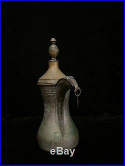 Antique Islamic Arabic Turkish Dallah Brass/Copper Coffee pot