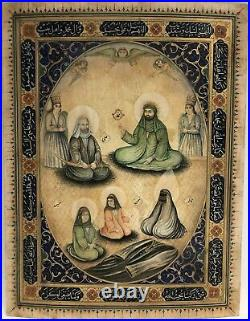 Antique Islamic Art 18 19 Century Qajar Painting of The Prophet & His Family