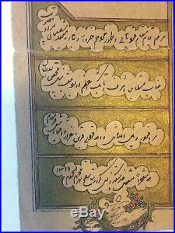 Antique Islamic Art Qajar Firman Mozafar Al Din Shah Signed & Seal Document