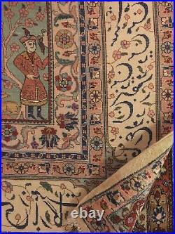 Antique Islamic Art Qajar Tabriz Persian Carpet Omar Khayyam Poetry Calligraphy