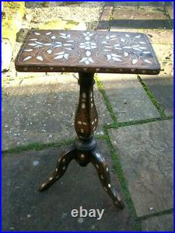 Antique Islamic Beautifully Inlaid Pedestal Wooden Table