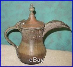 Antique Islamic Bedouin Arabic Brass Coffee Pot Middle Eastern Dallah Signed
