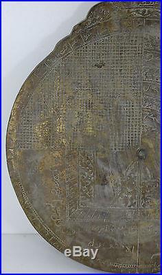 Antique Islamic Brass Astrolabe Ottoman Seljuk Persian