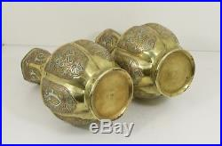 Antique Islamic Brass Cairo Ware Vases Syrian Ottoman Mamluk