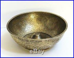 Antique Islamic Brass Magic Bowl Divination Medicinal Bowl