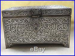 Antique Islamic Cairoware Brass Silver Inlaid Mumluk Revival Ottoman Quran Box