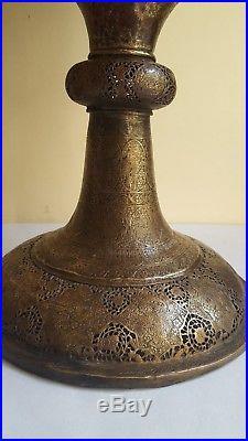 Antique Islamic Cairoware Damascus Persian Qajar Monumental Brass Vase 19th C