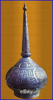 Antique Islamic Cairowere Brass With Gold & Silver Inlaid Mamluk Sprinkler Bowl