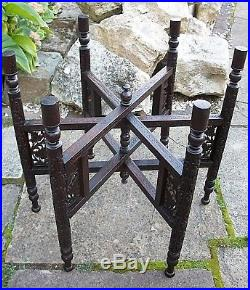 Antique Islamic Carved Folding Side Table With Brass Tray
