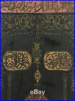Antique Islamic Curtain From The Tomb of The Prophet Madina Kiswa Ottoman 1720s