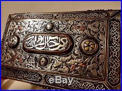 Antique Islamic Damascus Cairoware Ottoman Silver Gold Inlaid Brass Quran Casket