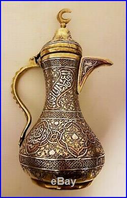 Antique Islamic Damascus Mamluk Ottoman Silver Inlaid Brass Dallah Coffee Pot