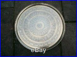 Antique Islamic Folding Side Table Brass Tray Top