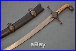 Antique Islamic Indo Persian Turkish Sword Shamshir Damascus Steel Wootz in Gold