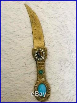 Antique Islamic Knife Dagger Copper Brass Sheath Arabic Turkish, 27.5cm, for decor