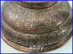 Antique Islamic Large Safavid Copper Bowl Dated