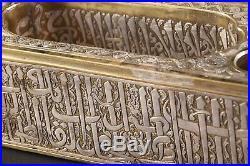 Antique Islamic Mamluk Fountain Pen Box Qalamdan Brass inlaid With Silver W3.4kg