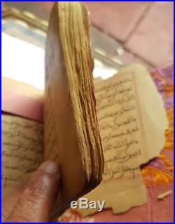 Antique Islamic Manuscript Book