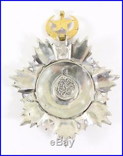 Antique Islamic Medal Ottoman Turkish Order Of The Medjidie