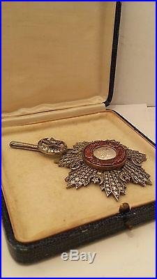 Antique Islamic Medal Turkish Ottoman Order of the Medjidie